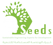 Seeds-Logo Whitetxst1