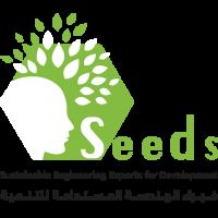 www.seedsarab.com